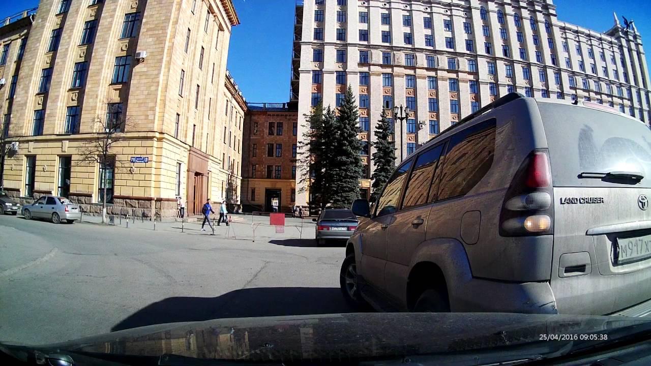 Небольшое ДТП. Челябинск. ЮУрГУ. 25.04.2016
