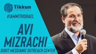 Dugit Messianic Outreach Center