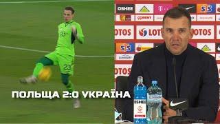 ШЕВЧЕНКО ПРО ПОМИЛКУ ЛУНІНА Польща 2 0 Україна