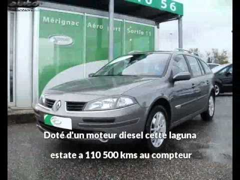 renault laguna estate occasion visible merignac pr sent e par auto ouest youtube. Black Bedroom Furniture Sets. Home Design Ideas