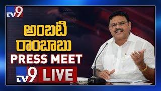 YCP Ambati Rambabu Press Meet LIVE - TV9
