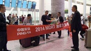 多伦多大型会议摄影摄像师视频 - 中国平安领导抵达皮尔森国际机场