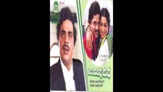Avathara Purusha - Sagarake Chandramana