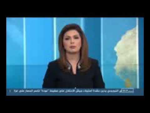 رئيس أبو ظبي هو منافق حقيقيil Presidente Di Abu Dhabi è Un Vero