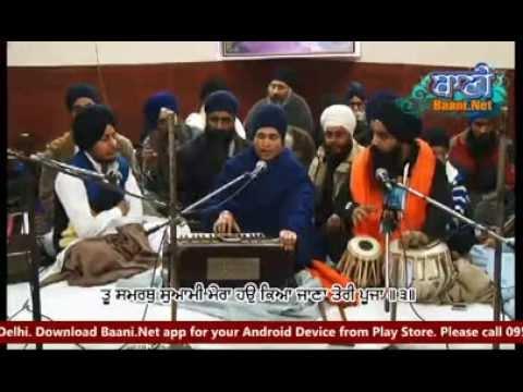 Bibi Kulwinder Kaur Ji (Jammu) - AKJ Rainsabai Baljit Nagar,New Delhi 28 Dec 2013