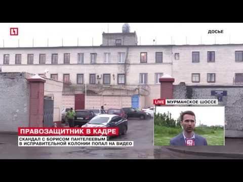 Скандал в исправительной колонии попал на видео
