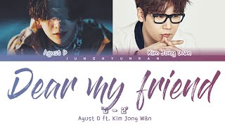Download song AGUST D ft. Kim Jong Wan - DEAR MY FRIEND 「Color Coded Lyrics_Han/Rom/Eng」