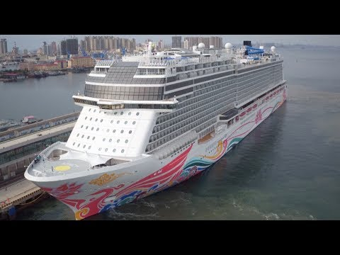Asia's Largest Cruise Ship Begins Maiden Voyage from east China