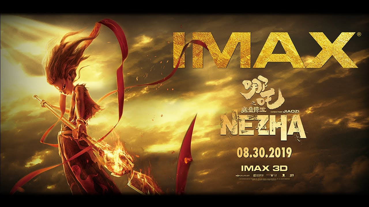 Ne Zha 2019 Official Trailer 1 Experience It In Imax Youtube