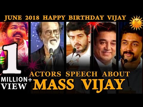 MAY 2018 46th AJTIH BIRTHDAY 2018 | All Actors Speech about VIJAY | 2017 | by Karthick Suriyan