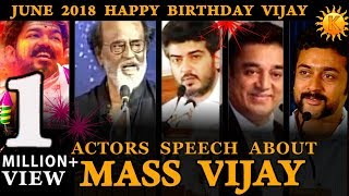 JUNE 2018 44th VIJAY BIRTHDAY 2018 | All Actors Speech about VIJAY | 2017 | by Karthick Suriyan
