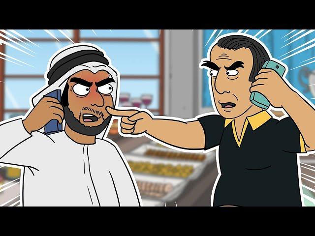 REVENGE on Lying Arab Restaurant Owner
