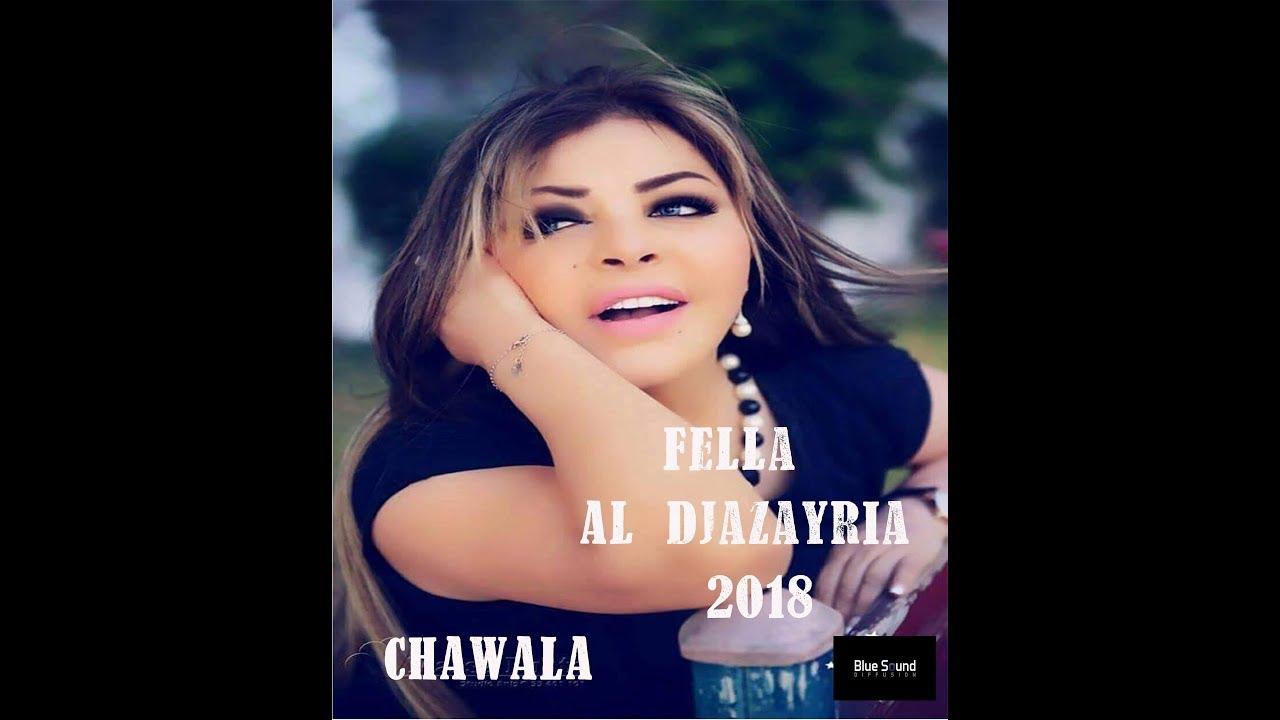 Fella AL djazayria nouvel Album 2018 Bande Annonce  جديد فلة ألجزائرية
