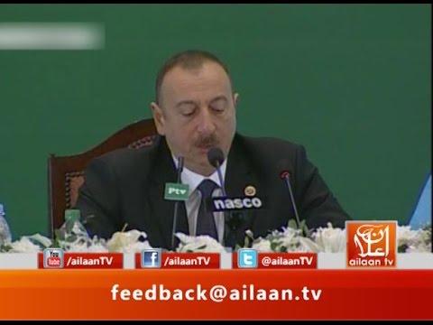 Ilham Aliyev Address @pmln_org #Azerbaijan #President #Speech #IlhamAliyev #ECO #Islamabad