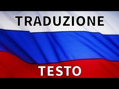 Inno RUSSIA TRADUZIONE + TESTO in italiano - Gimn Rossijskoj Federacii