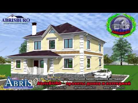 Проекты домов из кирпича