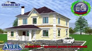 видео Проекты красивых домов и коттеджей
