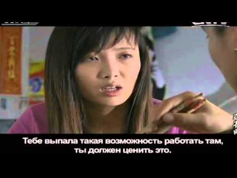 Диалоги на Китайском языке Учебное пособие 06