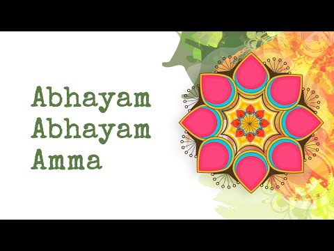 Abhayam Abhayam Amma | Devi Song | Bhanumathi Narasimhan | Art of Living Bhajan