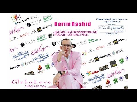 пресс-конференция промышленного дизайнера и архитектора из Нью-Йорка,  Karim Rashid