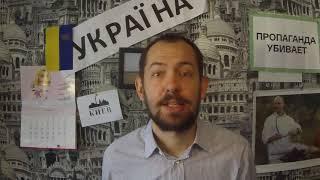 Уничтожение Библиотеки украинской литературы в Москве - Роман Цимбалюк, корреспондент УНИАН