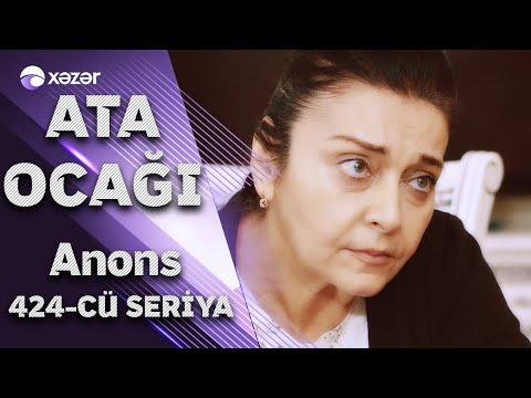 Ata Ocağı (424-cü Seriya) ANONS