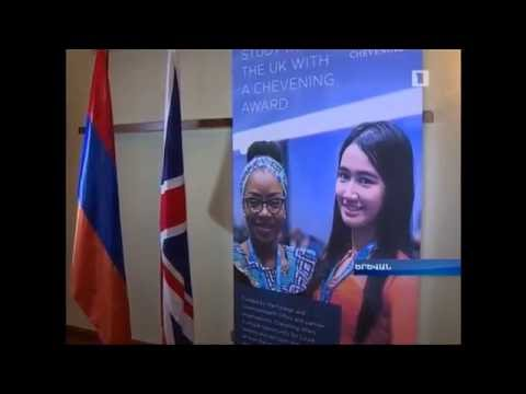 Recipients Of Chevening Scholarship 2016 From Armenia