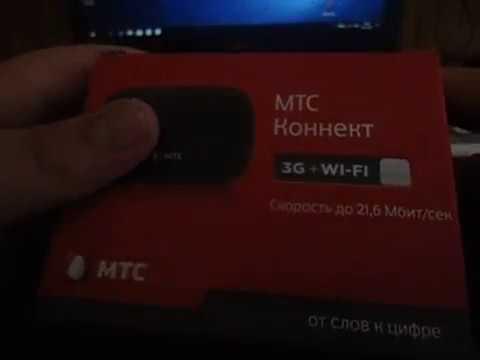 Дешовый и классный Wi-fi роутер от мтс
