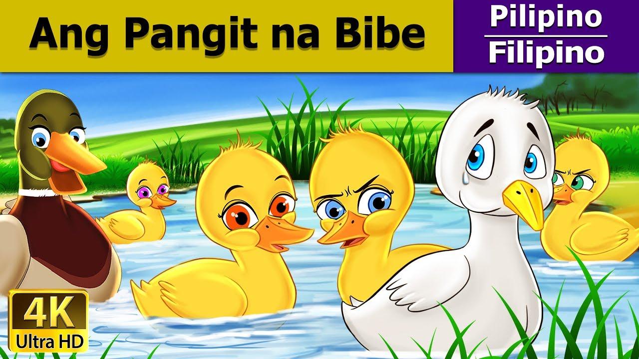 Ang Pangit na Bibe   Kwentong Pambata   Mga Kwentong Pambata   Filipino  Fairy Tales
