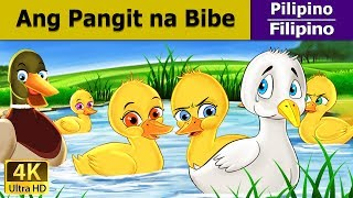 Ang Pangit na Bibe - kwentong pambata tagalog - Mga Karikatura - 4K UHD - Filipino Fairy Tales