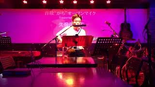 Never Too Late @ Onkochishin on Jun.2, 2018