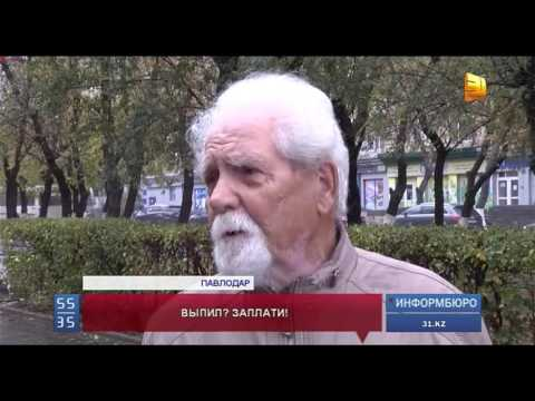 Аппликаторы Ляпко Купить в Санкт-Петербурге
