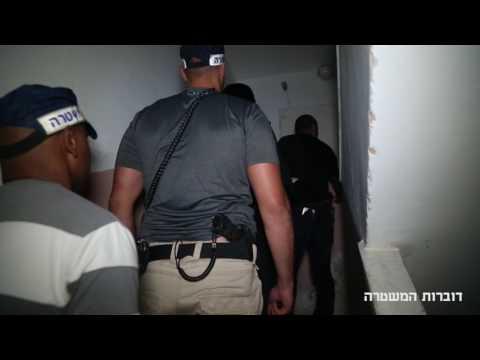 דיווח המשטרה על גל המעצרים