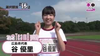 ネ申テレビ AKB48 チーム8 LINEスタンプ決定戦】 TOYOTOWNの公式LINEに...