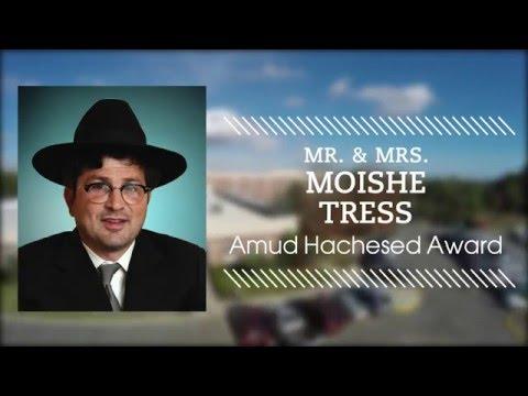 Yeshiva Orchos Chaim 15th Annual Dinner 1/2/16 Tress Video YOC
