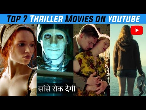 Top 7 Hollywood Thriller Movies available on Youtube |2020|