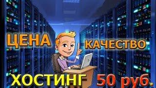 70000р в месяц - доход уже более 50 клиентов по стратегии Виталия Зимина!