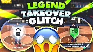 OMG LEGEND TAKEOVER PARK BADGE GLITCH? 😱 HOW TO GET LEGEND TAKEOVER IN ONE DAY ON 2K17! (TUTORIAL)