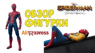 Фигурка SPIDER - MAN Возвращение домой ● SPIDER - MAN  Homecoming Figure