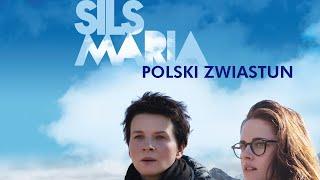Sils Maria (2014) zwiastun PL, film dostępny na VOD