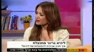הסולחה של אביבית וליהיא בשידור חי - חדשות הבידור