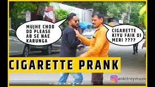 Epic - No Smoking Prank | Greedy Genius | SMOKING CIGARETTE PRANK | Ankitroy prankster | prank