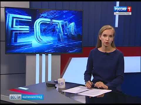 В Калининграде возбудили дело в отношении бригадира, по вине которого погиб рабочий