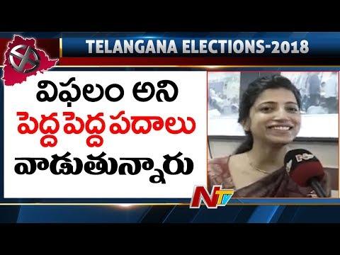 5 దాటితే నో ఎంట్రీ : Amrapali Face to Face | #TelanganaElections | NTV