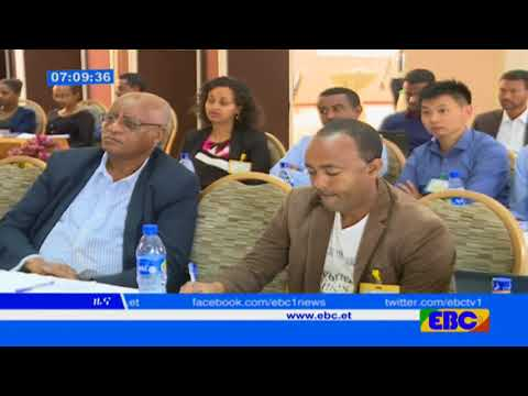 Ethiopia Breaking News: Oct 27, 2017 Friday