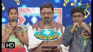 Padutha Theeyaga  | 20th  May 2018 | Full Episode | ETV Telugu