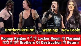 Roman Reigns WARNS Whole Locker Room || Brothers Of Destruction Return || Smackdown Live New Matches