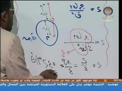 فيزياءالمجال التثاقلي2-شهادة سودانية