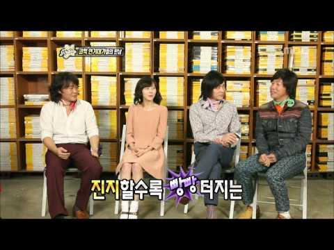 섹션TV 연예통신 - Section TV, Kim In-kwon #07, 김인권 20121007