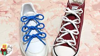 「結び方ナビ」へようこそ!この動画では「リボンがたくさんできる靴紐の通し方」を、音声解説で分かりやすく説明しています。横に並んだ蝶...